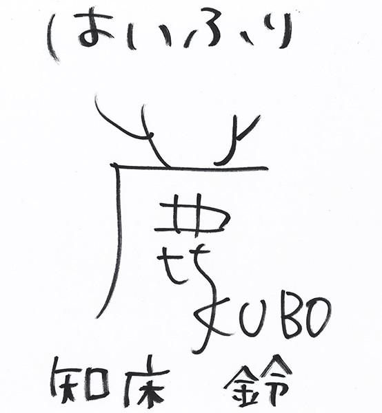 cast_sign