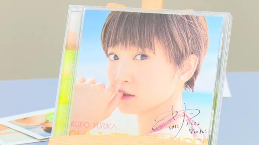 shikaco_niconama-4